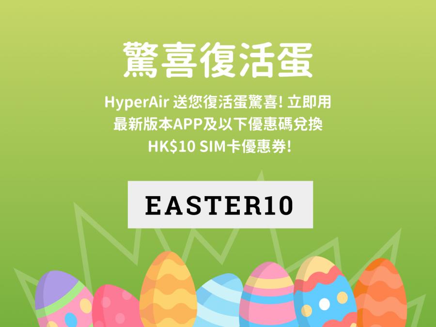 Easter Website Tcv2