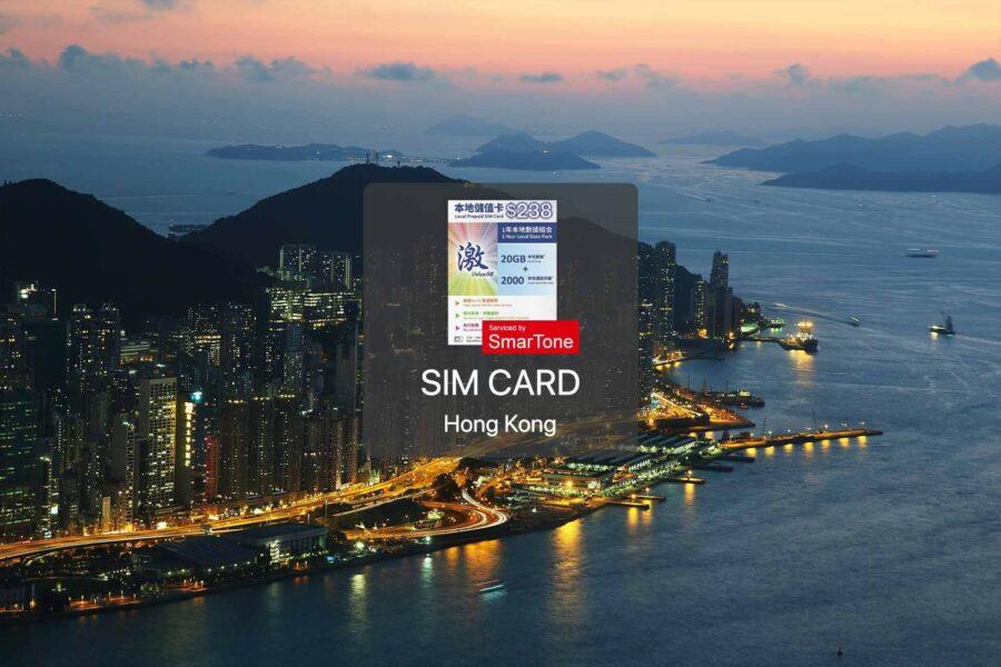 香港365天 SmarTone 4G上網SIM卡連通話 (年卡)