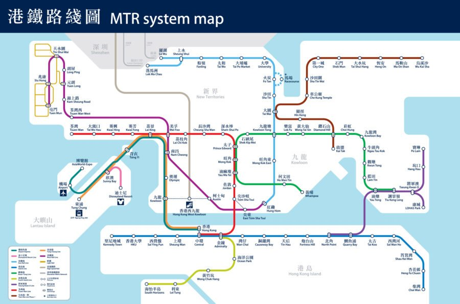 Mtr Routemap 510